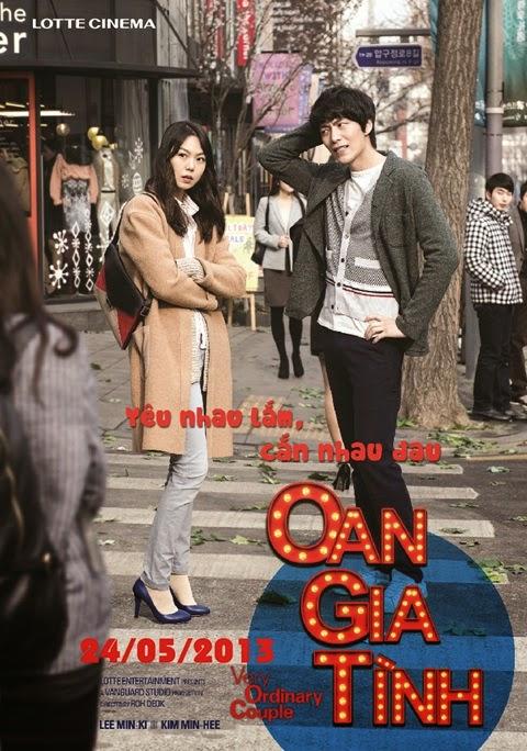 Very Ordinary Couple (2013) รัก สุด ฟิน [HD][พากย์ไทย]