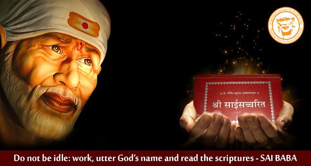 A Couple of Sai Baba Experiences Part 1646
