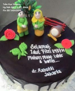 cake tema lebaran