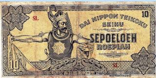 Uang Dai Nippon