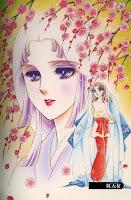 Mặt Nạ Thủy Tinh OVA