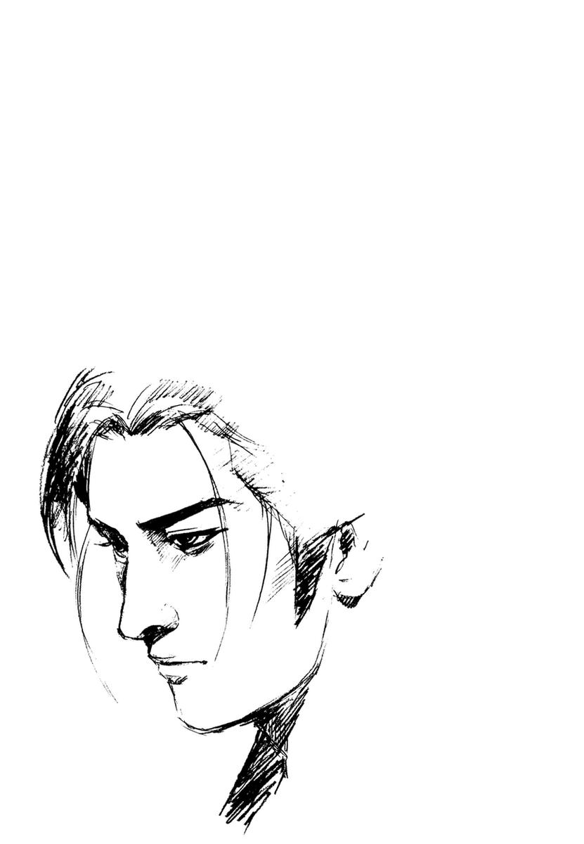Yamikagishi chap 5 trang 5