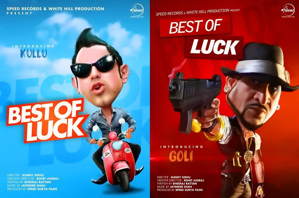Best of luck full movie download dvd rip mp3 download.