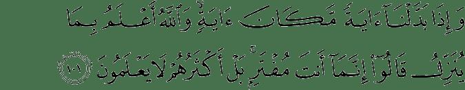 Surat An Nahl Ayat 101