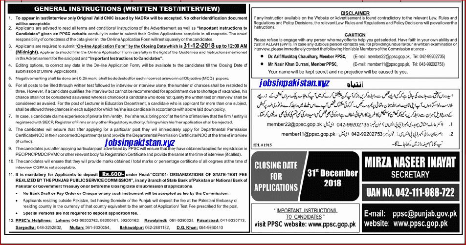 PPSC Advertisement 37/2018