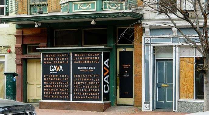 Cava Greek Restaurant