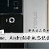 iPhone、Android手机忘记密码怎么办?这里教你轻松解锁...