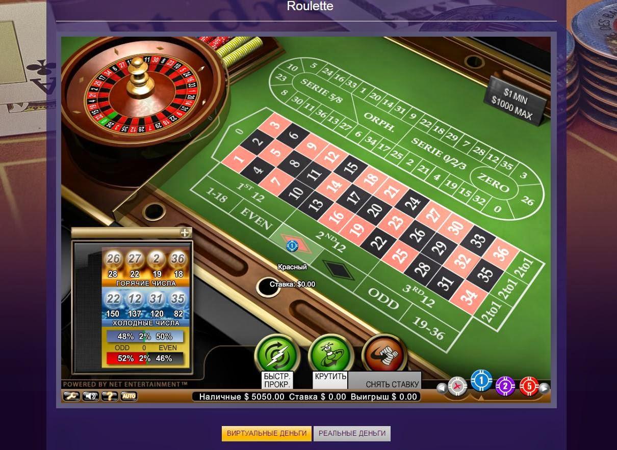 казино игра на игровые деньги