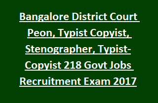 Bangalore District Court Peon, Process Server, Typist Copyist, Stenographer, Typist-Copyist 218 Govt Jobs Recruitment Exam 2017