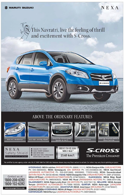 This Navaratri festival, Live the feeling of thrill and excitement with S-Cross.