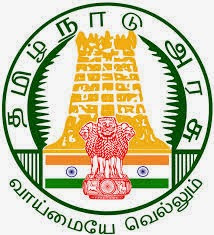 TNPSC Group 1 Notification 2016