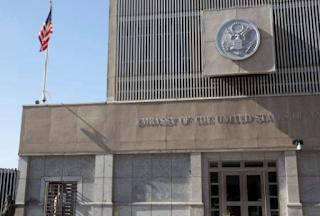Muslim states warn US against moving embassy to Jerusalem