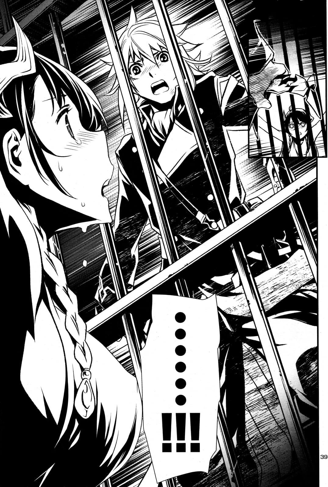 อ่านการ์ตูน Shinju no Nectar ตอนที่ 6 หน้าที่ 39