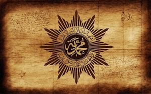 Sejarah Singkat Persyarikatan Muhammadiyah [Bagian 5]