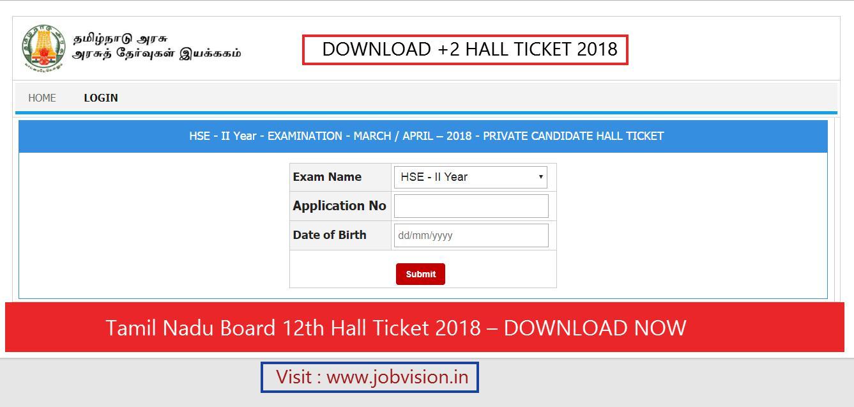 Tamil Nadu Board 12th Hall Ticket 2018