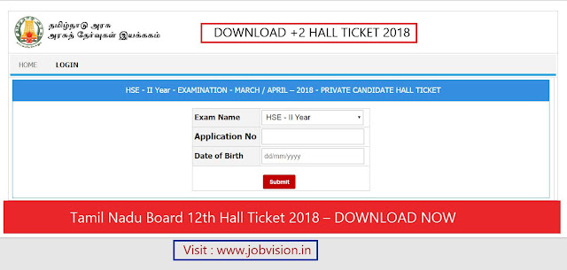 Tamil Nadu Board 12th Hall Ticket 2018 – TNBSE is going to issue the Hall Tickets through online from the authorized and official website and available to view and will be able to download. @ www.dge.tn.gov.in