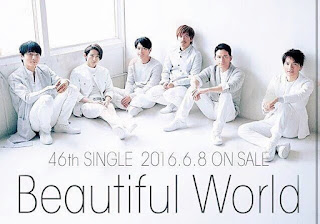V6 - Beautiful World Lyric with Romaji