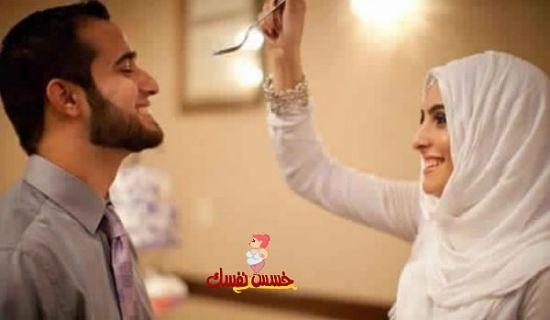 نصائح جيدة لحياة زوجية سعيدة