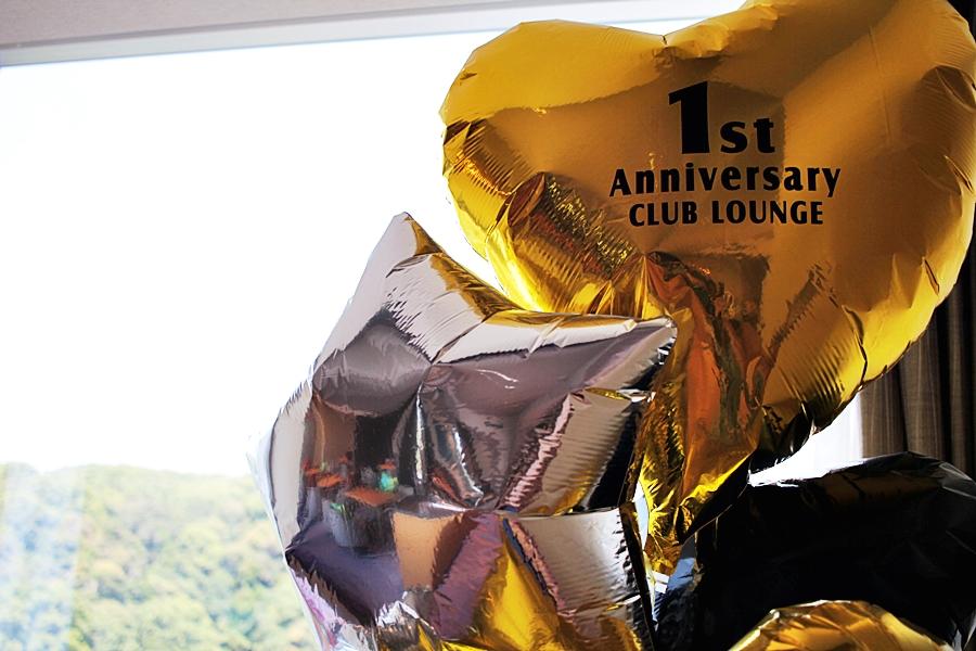 balloon anniversary