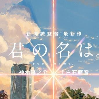 Kimi no na wa [Mega] [SubEspañol] [BD] [720p]