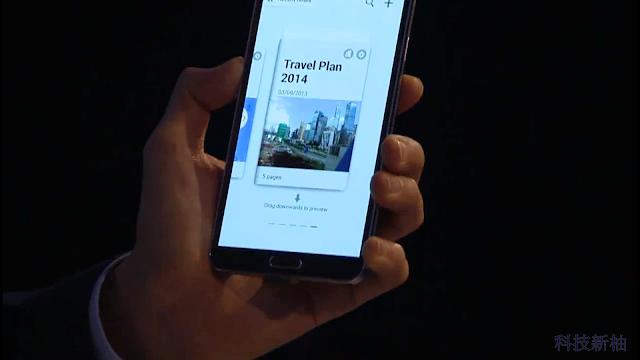 詳盡報導 SAMSUNG Galaxy Note 3、Note 10.1、 Galaxy Gear 發表會內容 Galaxy+Note+App++-23