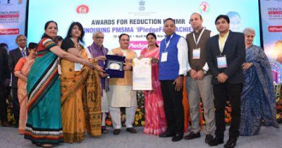two-more-national-awards-were-received-by-chhattisgarh-due-to-decrease-in-maternal-mortality-rate-and-better-performance