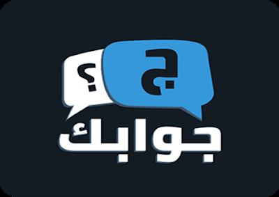 تحميل كتاب ناصر العبدالكريم تحصيلي