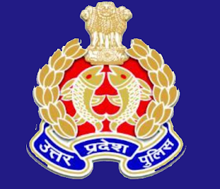 UP Police Jail warder and Fireman Recruitment  2018