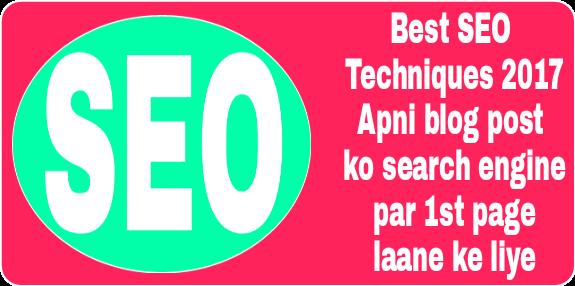 Apne-Blog-post-ko-search-engine-mai-first-page-par-laane-ke-liye-on-page-SEO-techniques-2017