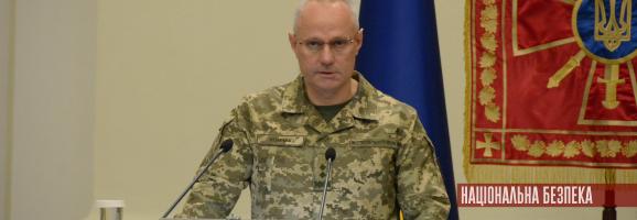 Хомчак визначив основні напрямки діяльності Збройних Сил