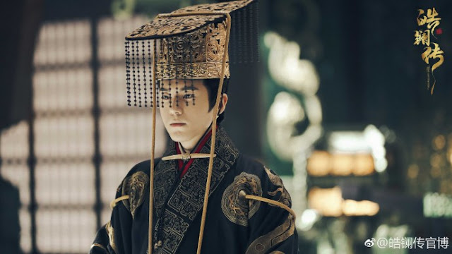 Hao Lan Zhuan Stills Mao Zi Jun