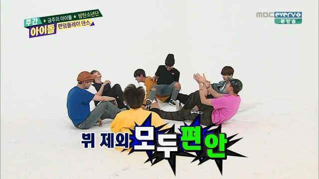Bangtan Boys Beyond The Scene BTS V Suga Jin Jungkook Rap Monster Jimin J-Hope Weekly Idol ep 203