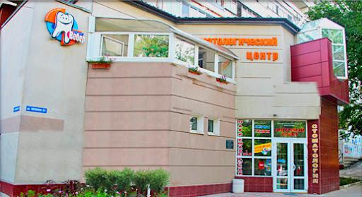 Стоматологическая клиника Доктор Вебер в Симферополе