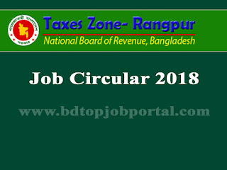 Taxes Zone- Rangpur Job Circular 2018