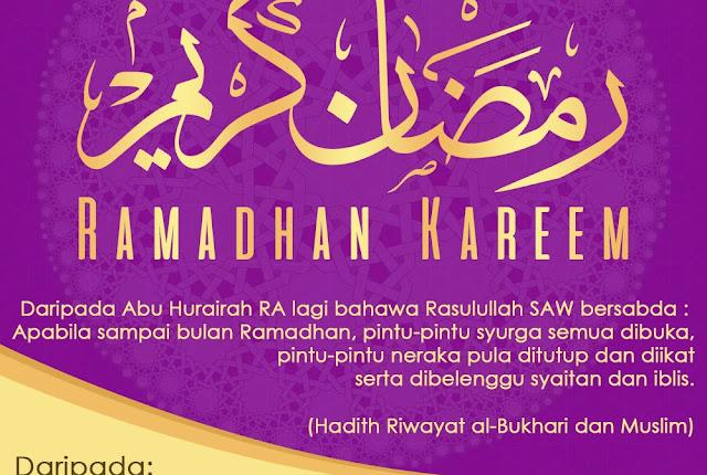 Perutusan Sempena Ramadhan Al-Mubarak 1438H / 2017
