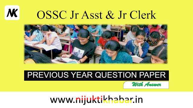 Postal Assistant Previous Question Papers With Answers Pdf