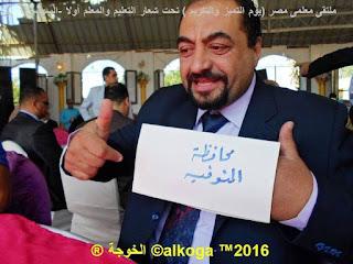 مجدى ابراهيم Magdy Ebrahim