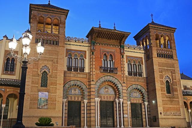 Fachada principal del Pabellón Mudéjar
