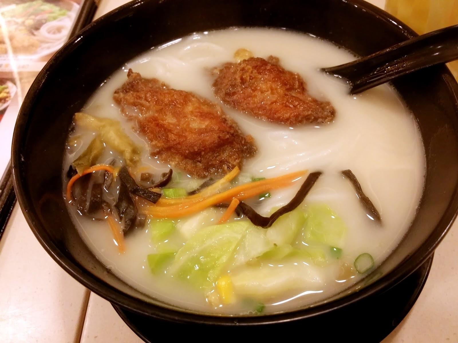 鮮魚湯魚腐 @魚米家魚湯米線大王