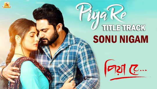 Piya Re Title Track Lyrics - Sonu Nigam