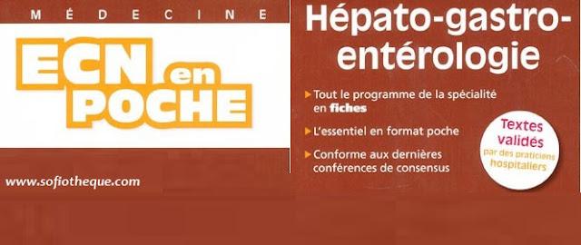 Hépato-gastro-entérologie (ECN en POCHE) PDF