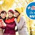 Mobifone khuyến mãi tặng 50% thẻ nạp vào ngày 3/2/2017
