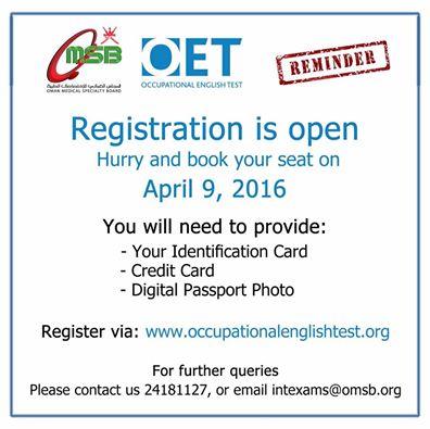 طريقة التسجيل الإلكتروني لامتحان اللغة الإنجليزية المهني (OET)