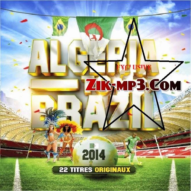 Algeria To Brazil 2014