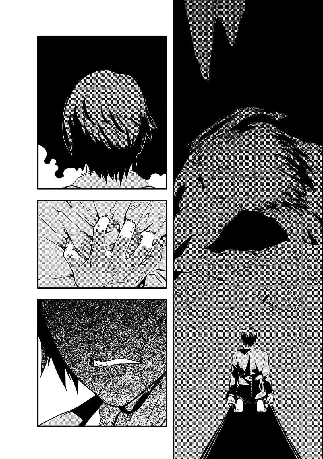 อ่านการ์ตูน Hazure Waku no Joutai Ijou Skill de Saikyou ni Natta Ore ga Subete wo Juurin Suru made ตอนที่ 1 หน้าที่ 27