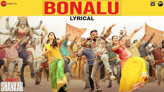 Bonalu Song Lyrics