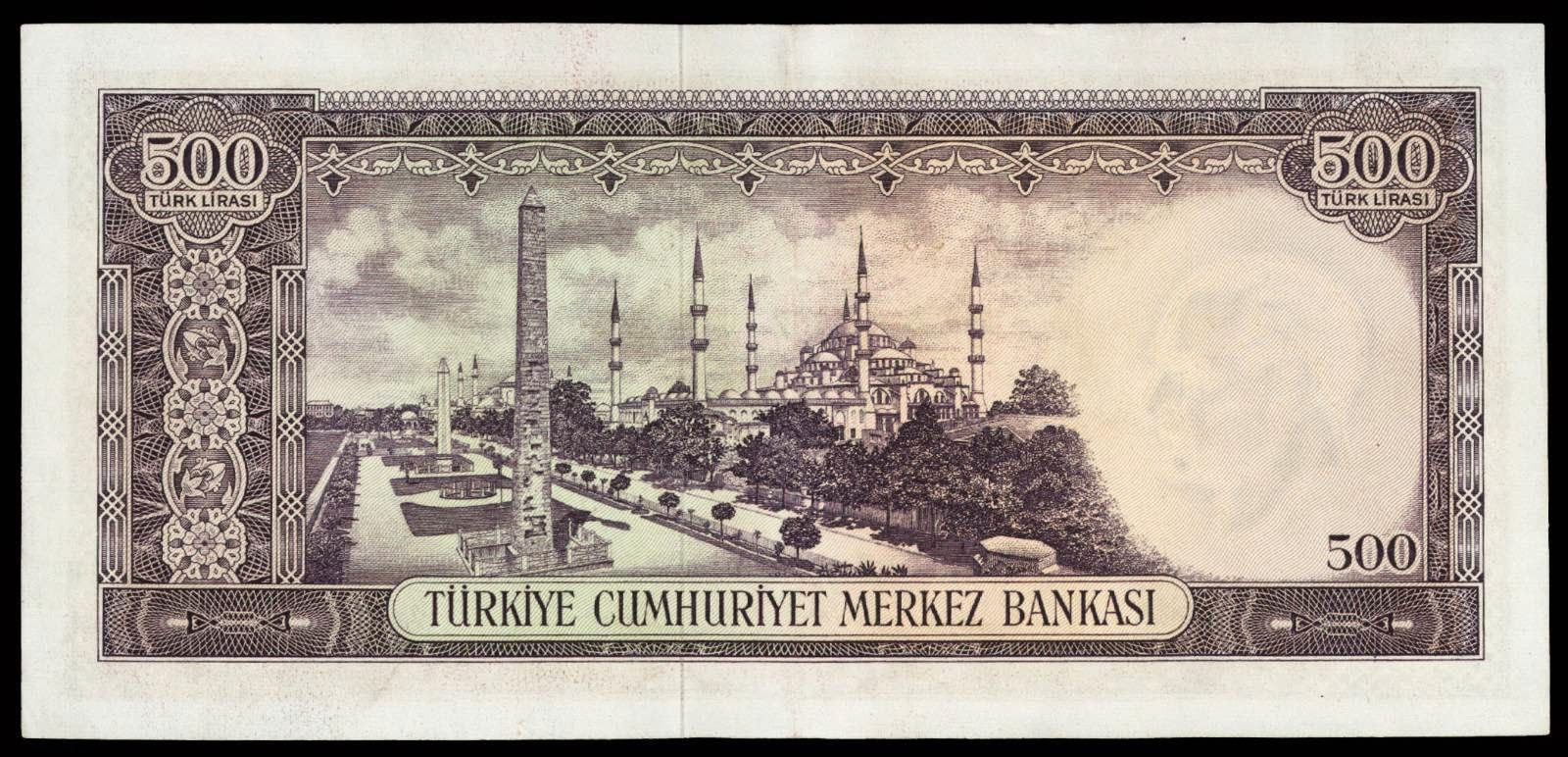 Currency of Turkey 500 Turkish Lira banknote 1962
