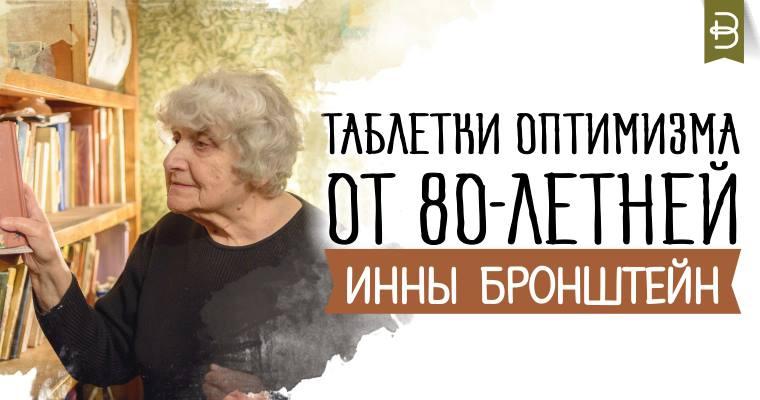 Секс с 80летней женщиной