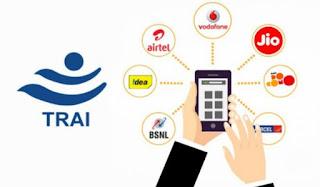 Mobile Number Portability ( MNP )Rules changed ,Good News to users - మొబైల్ నంబర్ పోర్టబిలిటీ - (ఎంఎన్పీ) ప్రక్రియను మరింత సులభతరం, వేగవంతం చేసేలా టెలికం రంగ నియంత్రణ సంస్థ చర్యలు