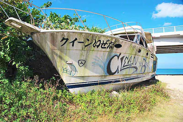 Abandoned ferry boat, beached near the ocean